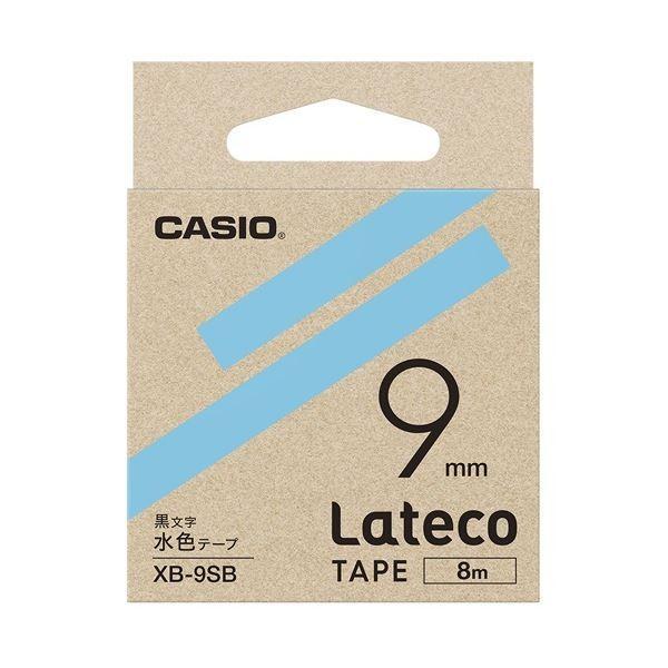 カシオ計算機 高価値 ラテコ専用テープXB9SB水色に黒文字 ×30 商い
