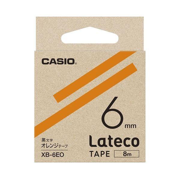 <title>カシオ計算機 ラテコ専用テープXB6EO オレンジに黒文字 セール開催中最短即日発送 ×30</title>