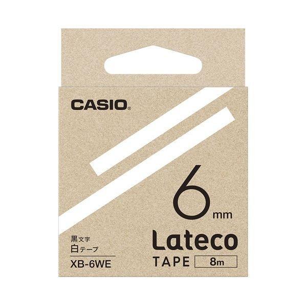 カシオ計算機 人気ブランド多数対象 ラテコ専用テープXB6WE 白に黒文字 ショッピング ×30