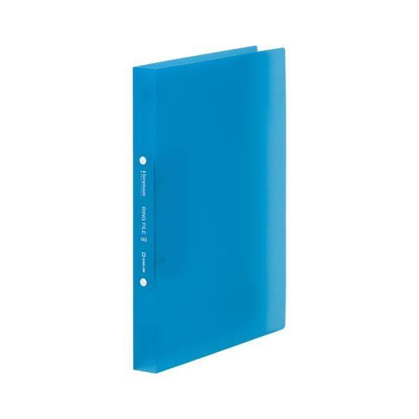 キングジム シンプリーズ 100%品質保証 大幅にプライスダウン リングファイル ×50 アオ 透明
