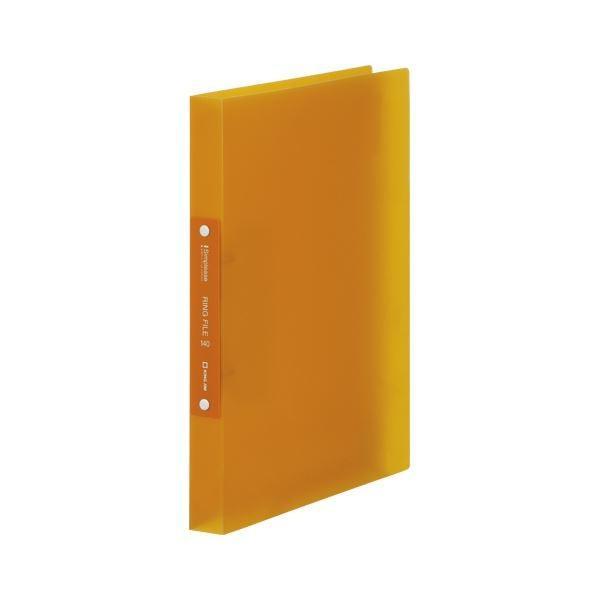キングジム シンプリーズ セール 特集 リングファイル 透明 オレンジ レビューを書けば送料当店負担 ×50