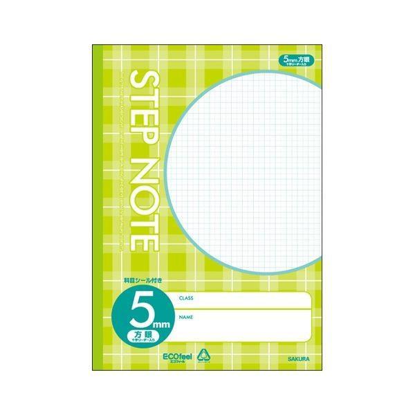 サクラクレパス お金を節約 学習帳 方眼罫 お歳暮 5ミリ ×50 グリーン A4