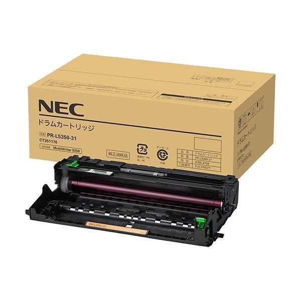 <title>買物 NEC ドラムカートリッジPRL535031 1個</title>