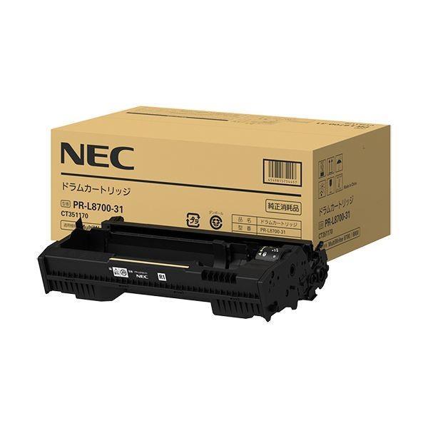 <title>直送商品 NEC ドラムカートリッジPRL870031 1個</title>