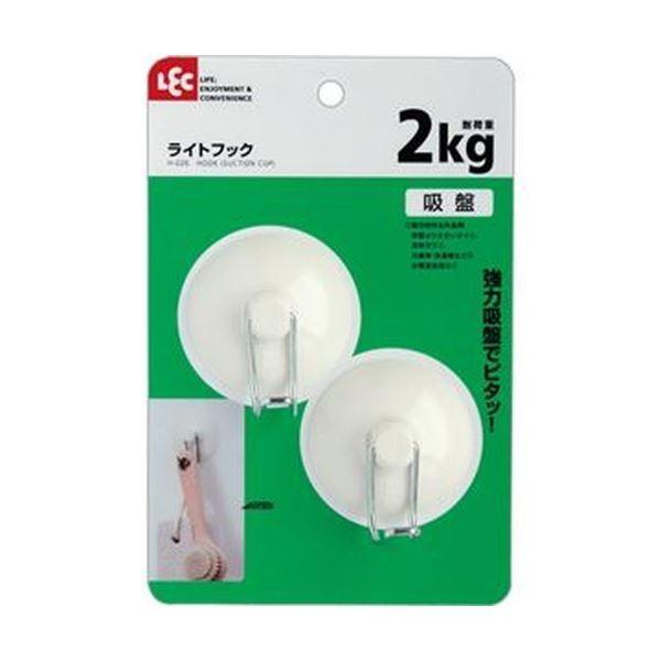 レック ライトフック ホワイト耐荷重2kg 超目玉 H026 2個 ×50 アウトレット☆送料無料 1パック