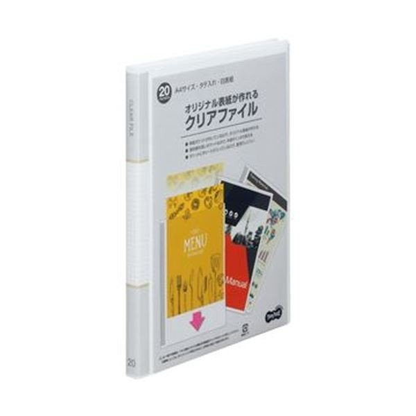 TANOSEE オリジナル表紙が作れるクリアファイル A4タテ 20ポケット 背幅16mm ギフ_包装 1冊 ×20 白 OUTLET SALE