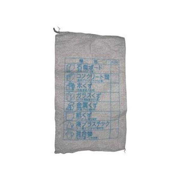 在庫限り ユタカメイク 収集袋 メーカー公式ショップ 分別収集袋60cm×100cm W40 5枚 1パック ×10 袋類