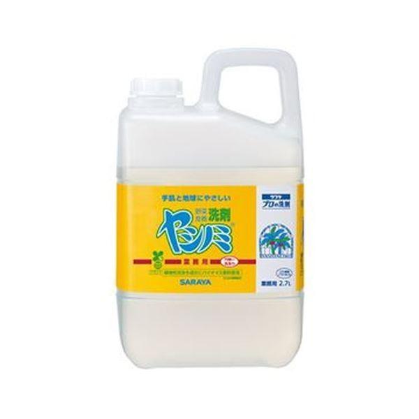 サラヤ ヤシノミ洗剤 業務用 2.7L NEW 1本 ×10 公式サイト