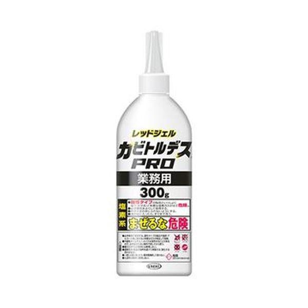 <title>UYEKI カビトルデスPRO 業務用300g 限定品 1本 ×10 お風呂掃除</title>