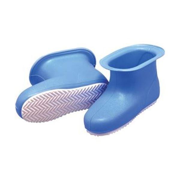 ミツギロンカレンナブーツ 26cm 通常便なら送料無料 ブルー BT11B お風呂掃除 現金特価 ×10 1足