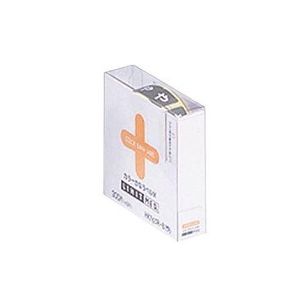 リヒトラブ カラーかなラベルMロールタイプ や HK763R8 300片 買取 1着でも送料無料 インデックス ×10 1箱