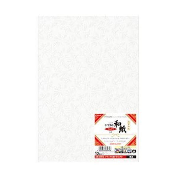ヒサゴ クラッポ和紙 きらびき 新商品 新型 鳳凰 白QW61S プリンター 10枚 ファッション通販 1冊 ×10