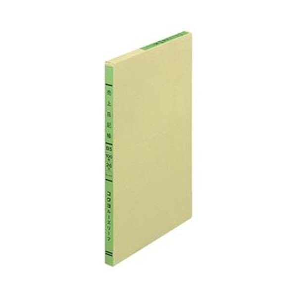 コクヨ 三色刷りルーズリーフ 売上日記帳B5 30行 ファクトリーアウトレット 1冊 ×10 メーカー在庫限り品 100枚 リ111