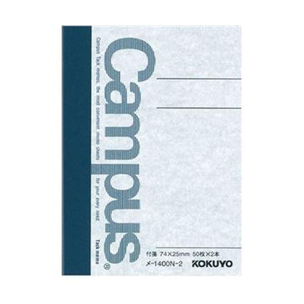 いつでも送料無料 コクヨ タックメモ カバー付きタイプ B罫 付箋サイズ 緑 1 黄 国際ブランド ×10 10冊 メ1400N2