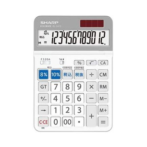 定価 シャープ 電卓 軽減税率対応モデル12桁 セミデスクトップ 1台 ELSA72X ×5 お金を節約