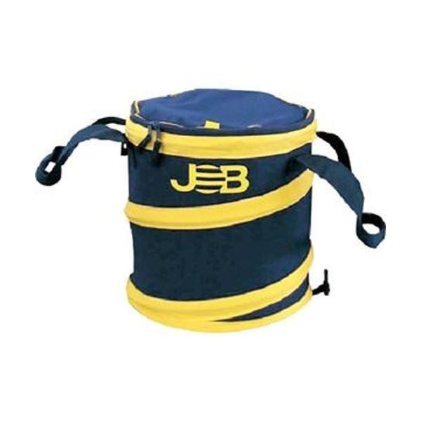 マーベル 公式ストア ジョブマスター現場用ゴミ箱 S フタ付 ゴミ箱 1個 JGBSF 贈答品 ×5