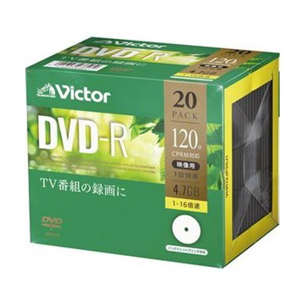 JVC 録画用DVDR 120分116倍速 ホワイトワイドプリンタブル ショップ 5mmスリムケース メーカー公式 VHR12JP20J1 ×5 DVDメディア 20枚 1パック