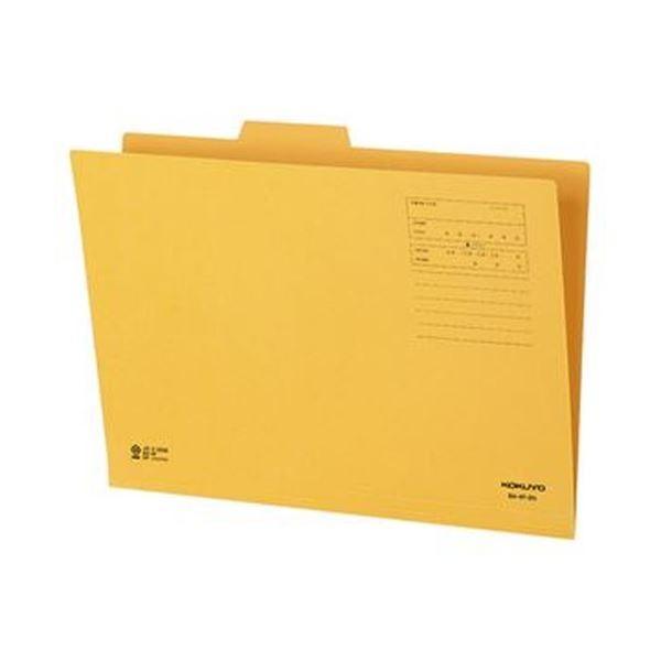 コクヨ 在庫あり 購入 1 4カットフォルダー B4第2見出し B44F2N 20冊 ×5