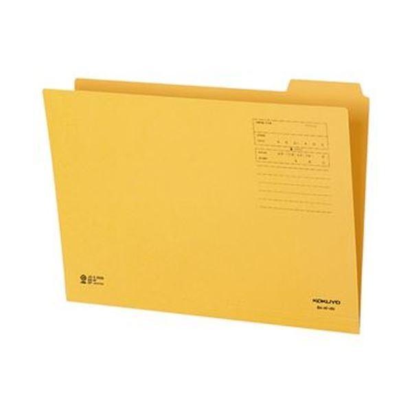 コクヨ 1 4カットフォルダー B4第4見出し ×5 B44F4N 20冊 送料無料激安祭 人気激安
