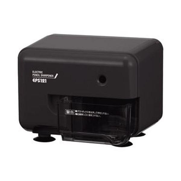 アスカ 電動シャープナー ヨコ型 ブラック EPS121BK 激安価格と即納で通信販売 本日の目玉 1台 ×3