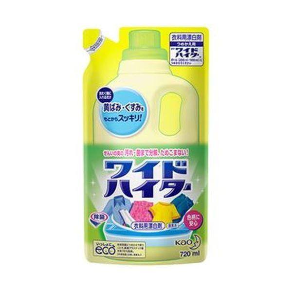 花王 ワイドハイター つめかえ用720ml 安い 特価キャンペーン 1 15個 ×3 洗濯洗剤