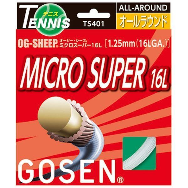 GOSEN ゴーセン 無料サンプルOK オージー シープ ミクロスーパー16L テニス用品 TS401W20P ☆正規品新品未使用品 20張入