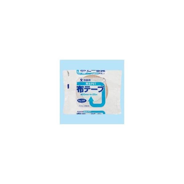 格安激安 再生PETボトル布テープ No.168 30巻 世界の人気ブランド 50mm×25m
