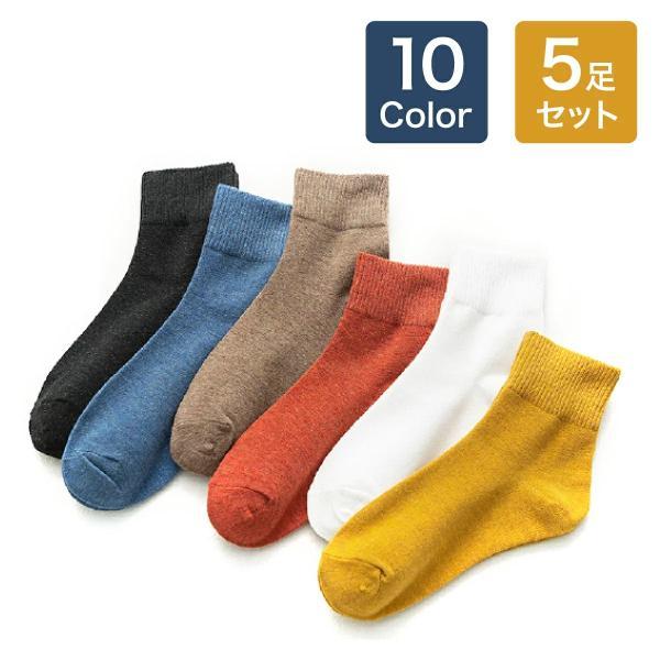 AK SKYプラザ_a-socks-007008