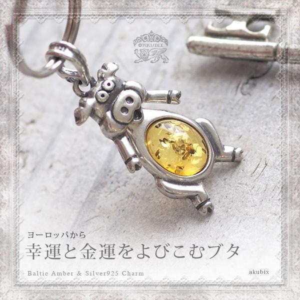 ブタのチャーム ストラップ ぶた雑貨 ゆうパケット300円 ak0088