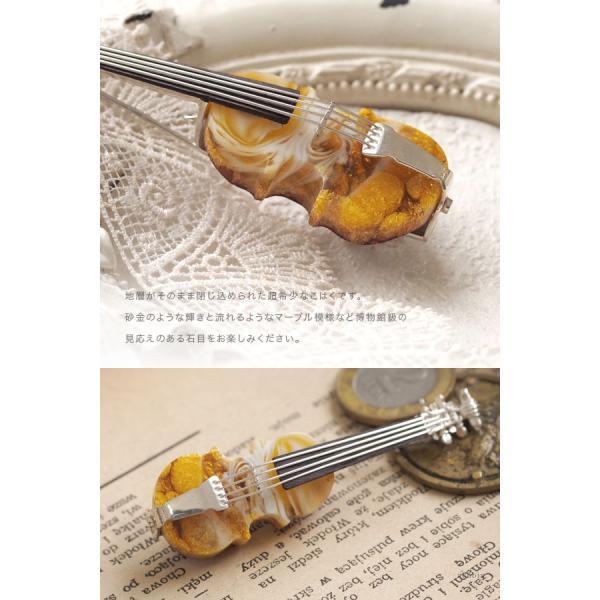 アンティークブローチ・楽器バイオリン 送料無料 ロイヤルアンバー 琥珀・アンバー コレクションランク スタンド付き ga006