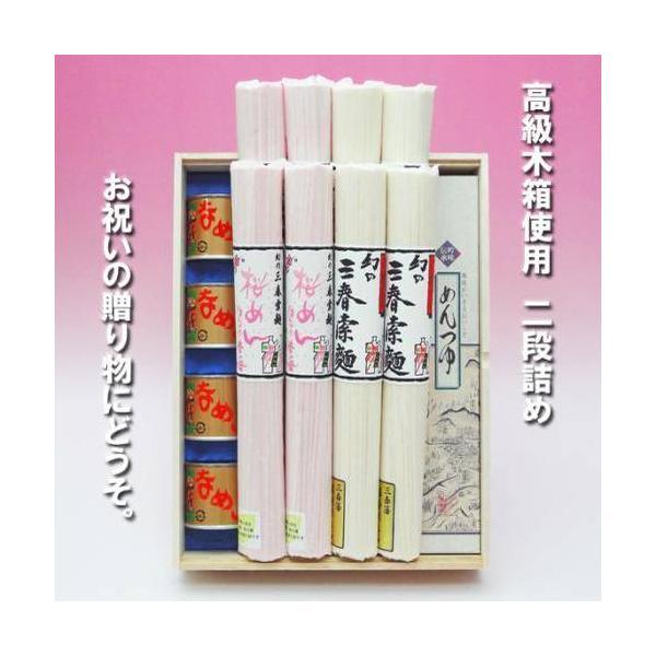 三春そうめん紅白詰合せ 三春索麺・桜めん各4把 なめこ缶・めんつゆ付