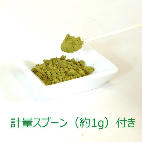 粉末緑茶 国産 簡単 インスタント 【粉末緑茶8パックセット】 送料無料 インスタントティー 25%OFF akutsu-chaho 04