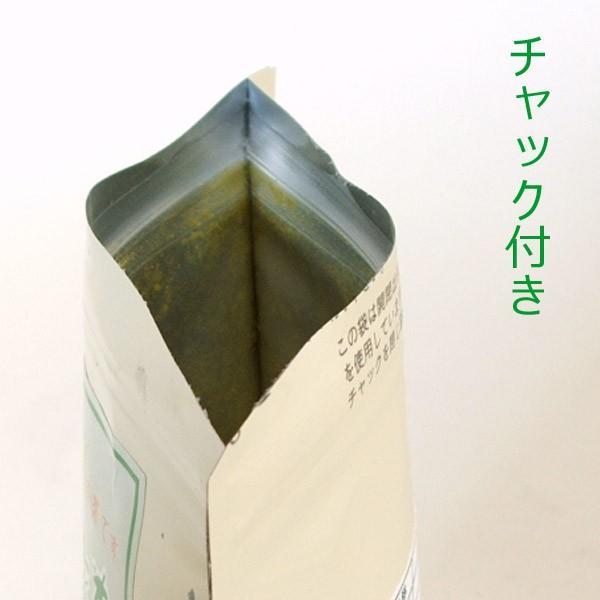 粉末緑茶 国産 簡単 インスタント 【粉末緑茶8パックセット】 送料無料 インスタントティー 25%OFF akutsu-chaho 05