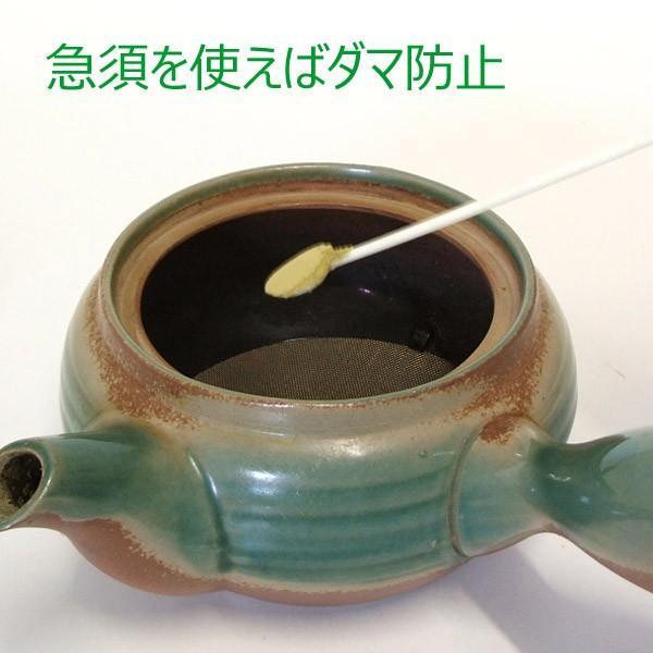 粉末緑茶 国産 簡単 インスタント 【粉末緑茶8パックセット】 送料無料 インスタントティー 25%OFF akutsu-chaho 06