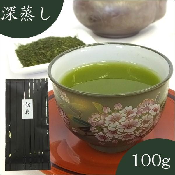静岡茶 お茶 緑茶 茶葉 【初倉】 はつくら 深むし茶 100g 4本まではクリックポストで発送|akutsu-chaho