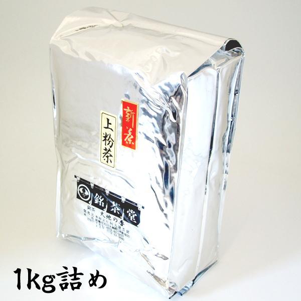 茶 三重県産 粉茶 茶 新茶 【上粉茶 1kg】 新茶限定 お茶 急須を使って淹れる粉茶|akutsu-chaho|04
