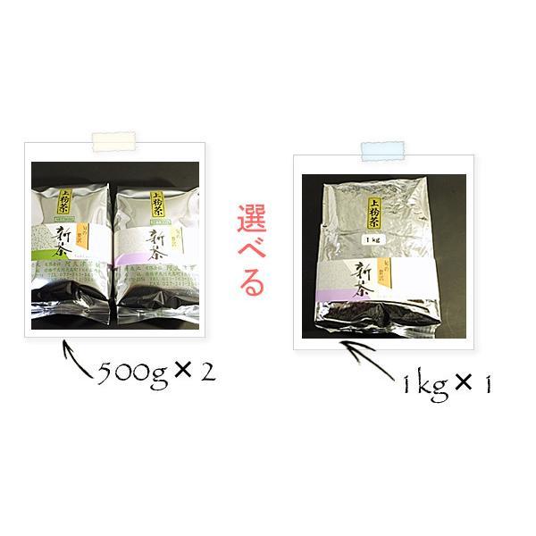 茶 三重県産 粉茶 茶 新茶 【上粉茶 1kg】 新茶限定 お茶 急須を使って淹れる粉茶|akutsu-chaho|06