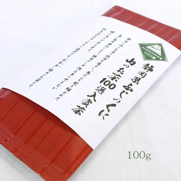 茶 静岡茶 渋くない 高級 茶葉 本山茶 【有東木】 うとぎ 100g 山のお茶百選入賞茶|akutsu-chaho|05