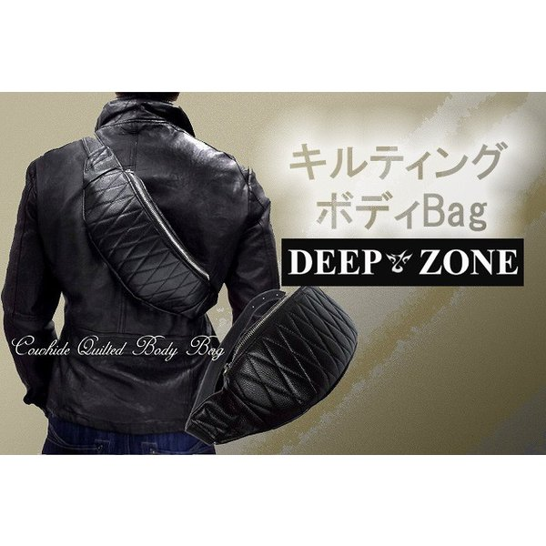 Deep Zone レザーボディバッグ