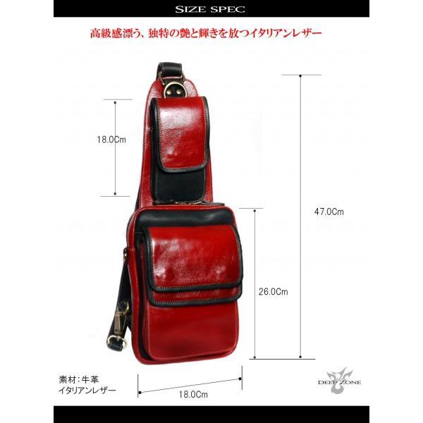 ボディバッグ メンズ 本革 大容量 斜めがけ ワンショルダーバッグ
