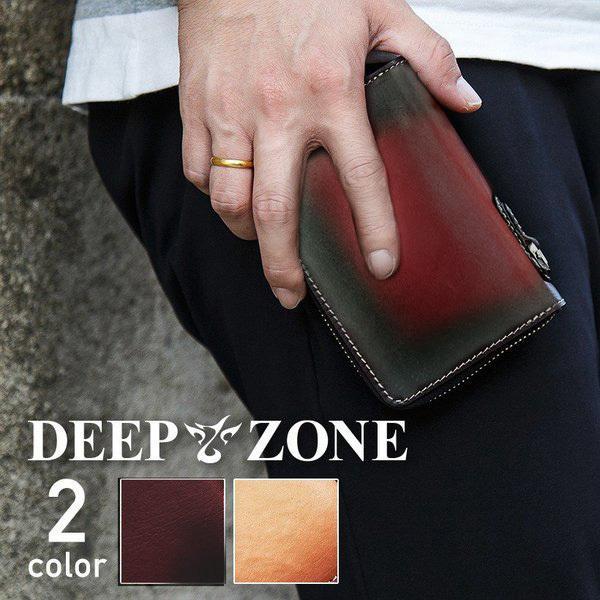 Deep Zone 本革短財布