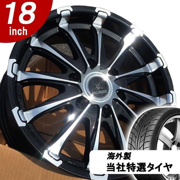 200系ハイエース 18インチタイヤホイールセット BlackDiamond BD12 18x7.5J +38 139.7 6H 特選タイヤ!! 225/50R18|aladdin-wheels