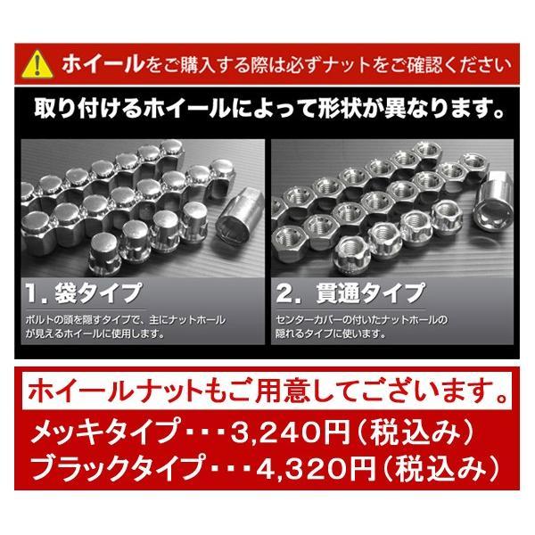 200系ハイエース 18インチタイヤホイールセット BlackDiamond BD12 18x7.5J +38 139.7 6H 特選タイヤ!! 225/50R18|aladdin-wheels|02