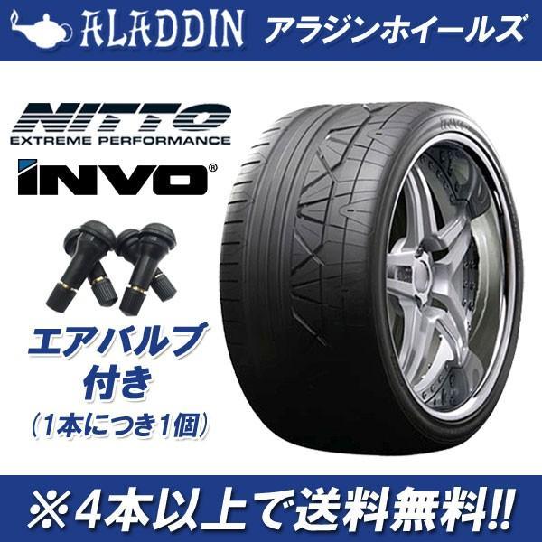 nitto invo 285 25r20 285 25 20 1 tire. Black Bedroom Furniture Sets. Home Design Ideas