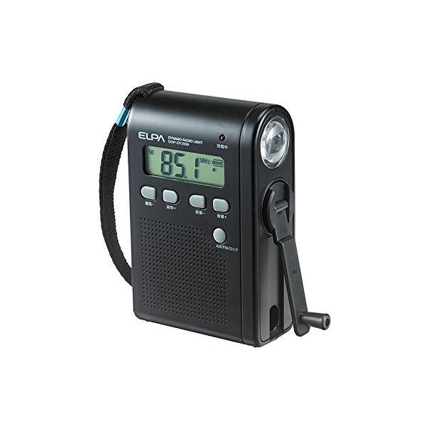 送料無料 ELPA AM/FMラジオ ダイナモラジオライト LED懐中電灯 多機能 手回し充電 DOP-DY269|aladdinweb