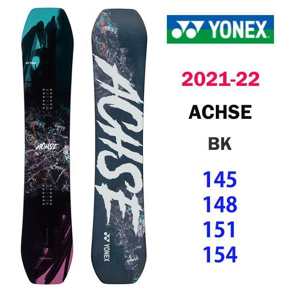 ACHSE [2021-2022モデル]