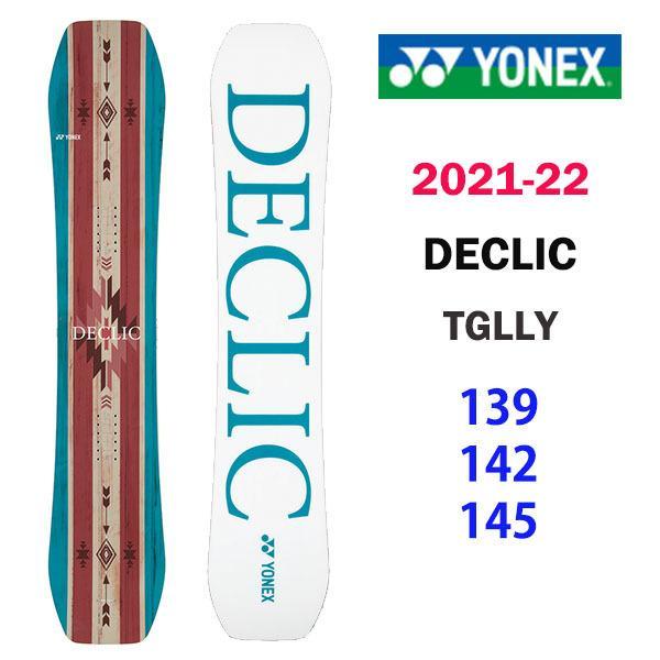 DECLIC [2021-2022モデル]