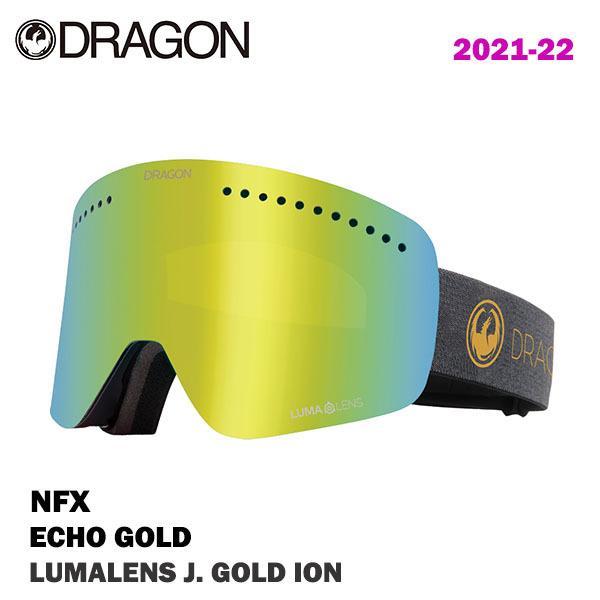 2022 DRAGON ドラゴン 2021-22 スノーボード ゴーグル NFX カラーECHO GOLD /LL J.GOLD ION 送料無料 国内正規品