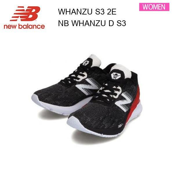 春夏新作  21ss ニューバランス New Balance WHANZU S3 2E レディース  シューズ  正規品