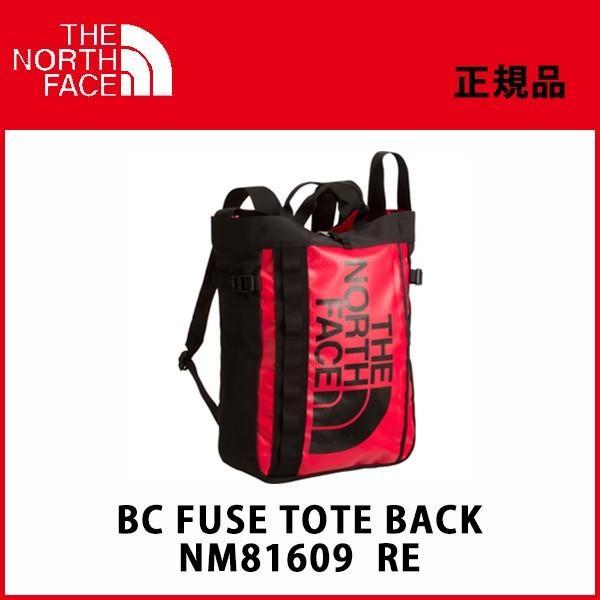 ザ・ノースフェイス NM81609-RE TNFレッド BCヒューズボックストート